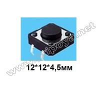 Кнопка без фиксации 12*12*4,5 мм