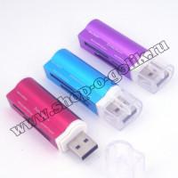 Кардридер USB 2.0 Micro SD / TF M2 MMC SDHC MS Duo