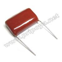К73-17 имп, 0,33 мкФ, 400 В, 5%, Конденсатор металлоплёночный