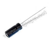 1000 мкФ 6,3 v Конденсатор электролитический 8*12мм. 105°С