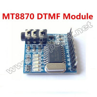 DTMF декодер MT8870 для Arduino