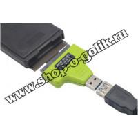 """USB 3.0 для SATA кабель / адаптер для 2.5 """"жестких дисков ноутбуков с коробкой HDD"""