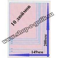 Универсальная  Защитная пленка 10 дюймов Размер 208x149 mm